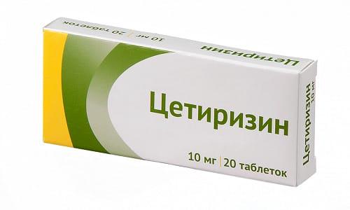 Цетиризин устраняет насморк, который появился из-за цветения различных трав, цветов