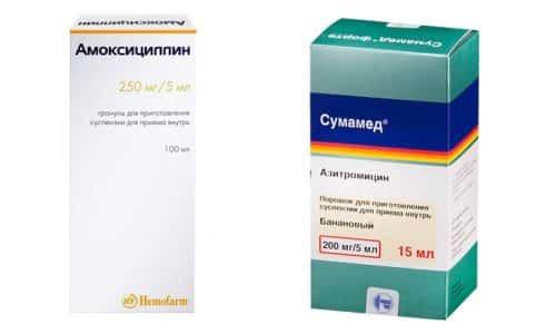 Амоксициллин или Сумамед антибиотики широкого спектра воздействия