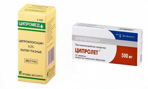 Ципролет и Ципромед помогают при офтальмологических патологиях и инфекциях, вызванных клебсиеллой, кишечной палочкой, гонококком, спирохетой