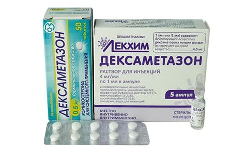 За счет применения Дексаметазона улучшается адаптация организма к аллергенам, токсинам и прочим неблагоприятным факторам внешней среды