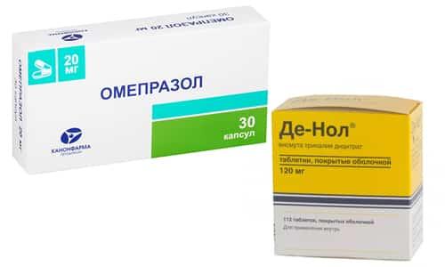 Омепразол и Де-Нол - лекарственные средства, которые помогают в терапии заболеваний пищеварительного тракта