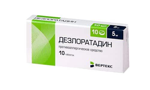 Препарат Дезлоратадин запрещен к приему при индивидуальной непереносимости ингредиентов его состава