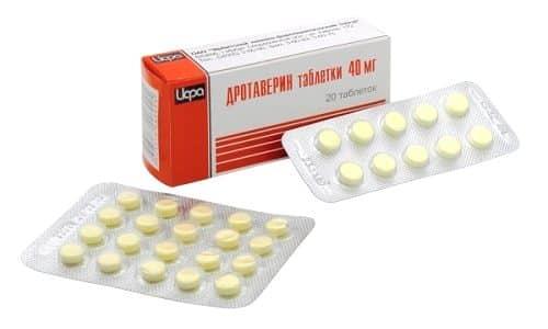 Дротаверин относится к миотропным спазмолитикам