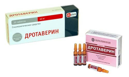 Форма выпуска дротаверина: таблетки и раствор для инъекций