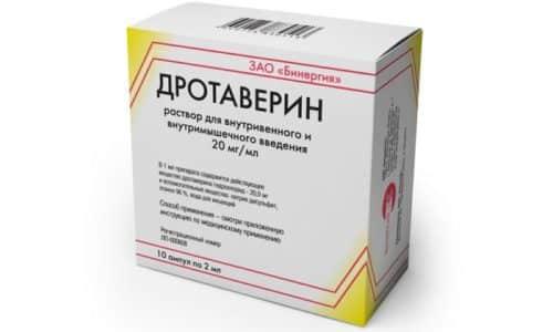 Дротаверин зарекомендовал себя отличным средством, устраняющим спазм при воспалительном процессе поджелудочной железы