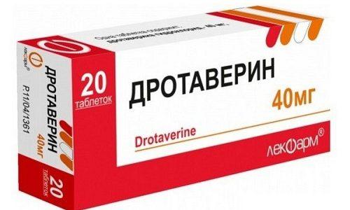 В инструкции по применению указано, что Дротаверин относится к миотропным спазмолитическим средствам, обладающим сосудорасширяющим эффектом