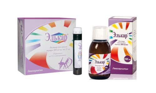 Элькар - средство для поднятия общего тонуса организма. Используется также для ускорения метаболизма