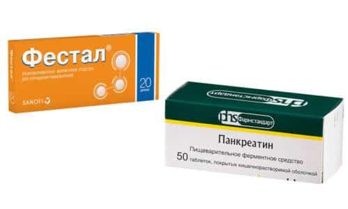 К помощи ферментативных препаратов часто прибегают не только пациенты гастроэнтерологов, но и здоровые люди, столкнувшиеся с затруднением процесса переваривания