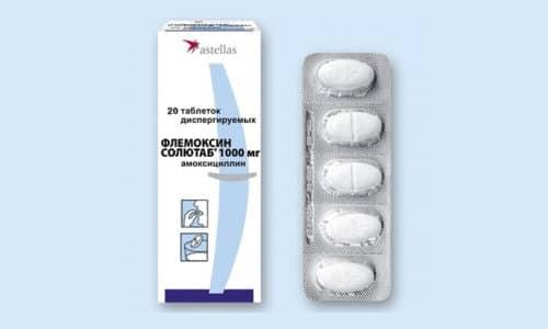 Показаниями к назначению Флемоксина Солютаб: бактериальные инфекции ЛОР-органов - ангина, пневмония, бронхит, фарингит, синусит