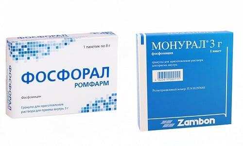 Для лечения бактериальных инфекций могут назначить Фосфорал и Монурал