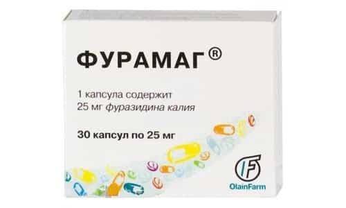 Фурамаг запрещен к использованию при непереносимости препаратов на основе нитрофурана
