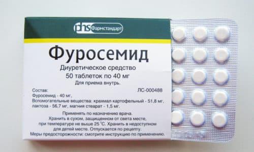 Можно применять мочегонное средство Фуросемид и пить много жидкости для детоксикации организма