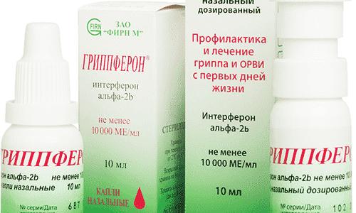При использовании Гриппферона происходит пересушивание слизистых оболочек
