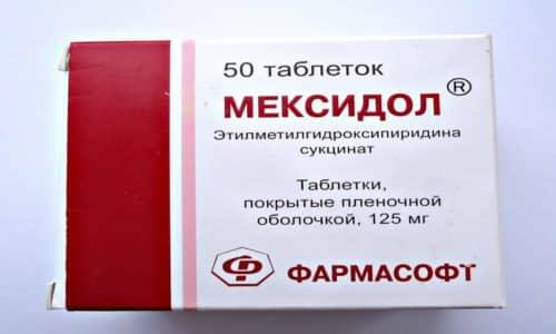 Мексидол при стрессе показан в форме таблеток