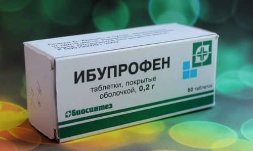 Ибупрофен при панкреатите назначают для устранения болевого синдрома, развивающегося при хроническом алкогольном поражении железы