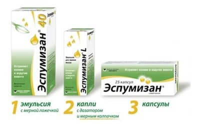 Одним из наиболее популярных пеногасителей является симетикон. Он является активным веществом препаратов {amp}quot;Эспумизан{amp}quot;