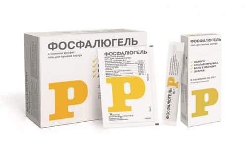 Фосфалюгель помогает снизить кислотность в желудке
