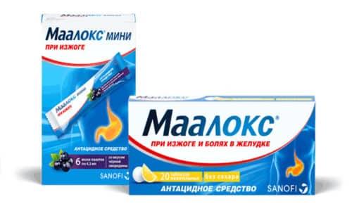 Отличным действием при проблемах с системой пищеварения обладает лекарственный препарат Маалокc