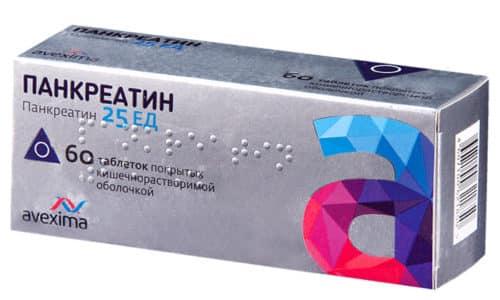 При заболеваниях хронической формы больному назначается ряд препаратов, выделяющих необходимые ферменты для переваривания пищи, например, Панкреатин