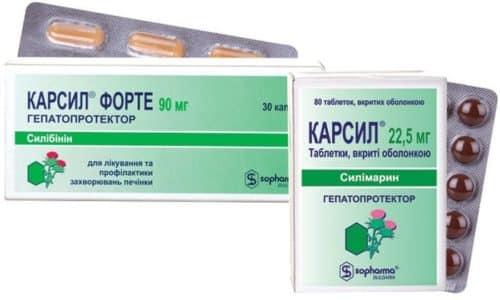 Карсил при панкреатите назначают как лекарственное средство, способствующее нормализации работы пищеварительной системы
