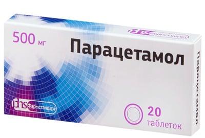 Если у пациента обнаружена высокая температура тела, то можно принять жаропонижающее средство (например Парацетамол)