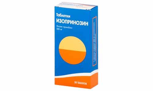 Во время применения изопринозина могут появиться такие побочные эффекты: тошнота, рвота, диарея, реже запор
