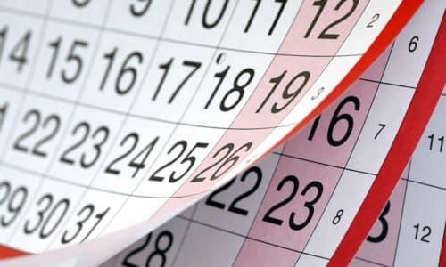 Длительность острой формы течения составляет от 3 дней до 2 недель