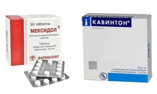 Для предупреждения гипоксии клеток и уменьшения зоны поражения назначается Кавинтон или Мексидол