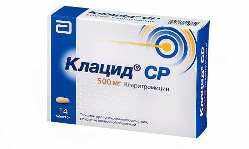 Клацид помогает бороться с инфекциями, спровоцированными микобактериями