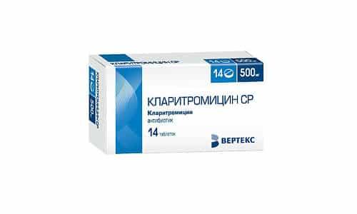 Таблетки Кларитромицина подавляют выработку белка в патогенной клетке
