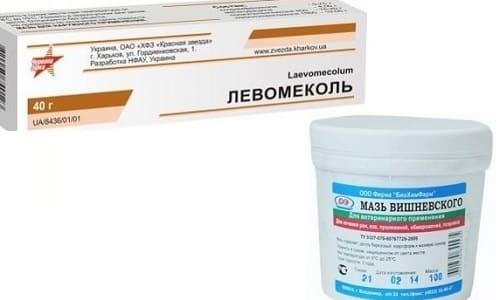 Левомеколь и мазь Вишневского можно использовать при воспалительной реакции от геморроя