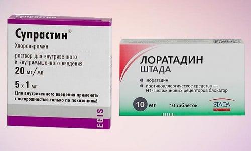 При развитии аллергической реакции врач может рекомендовать прием Супрастина и Лоратадина