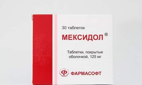 Мексидол применяется при лечении неврологических и многих соматических заболеваний