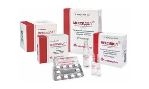Мексидол препятствует гибели здоровых клеток мозга (антиоксидантное воздействие)