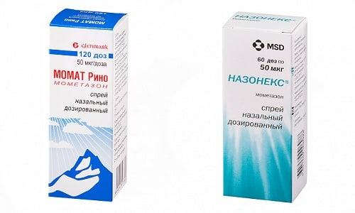 Момат Рино и Назонекс являются глюкокортикостероидными препаратами для интраназального и ингаляционного использования