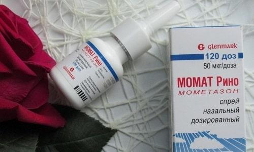 Момат Рино отличается от Назонекса более низкой стоимостью, что делает его более доступным для большего количества пациентов