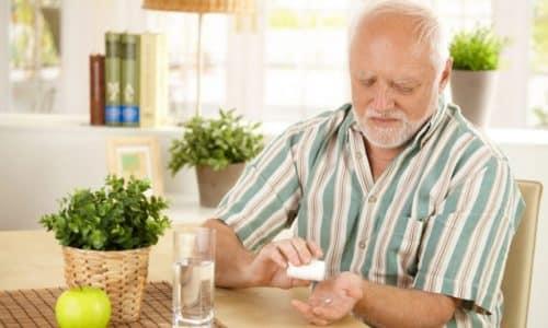 За 1 сутки до посещения медучреждения следует отказаться от приема любых лекарств (кроме жизненно необходимых)