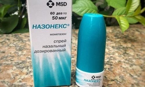 Назонекс не рекомендуется принимать при вирусных, бактериальных или грибковых инфекциях