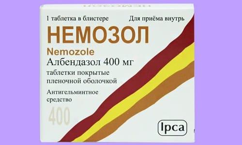 Пациентке врач может прописать антигельминтный препарат Немозол