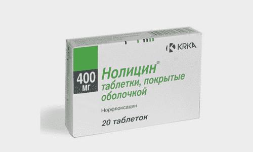При наличии острой симптоматики заболевания (кровь в моче, резь при мочеиспускании, повышенная температура) для лечения используют антибиотик Нолицин
