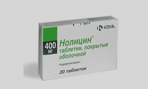 При задержке мочи используют антибиотик Нолицин