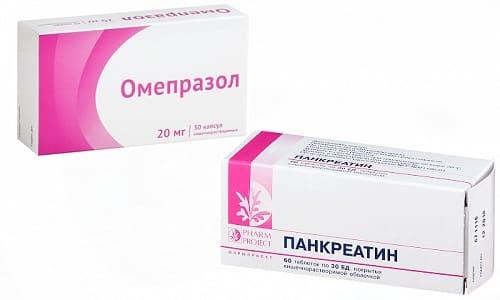 Бороться с заболеваниями пищеварительной системы помогут препараты Омепразол и Панкреатин