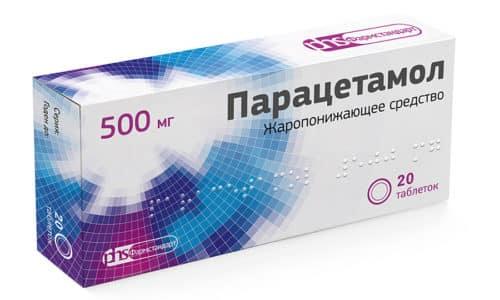 Для снижения вероятности повышения температуры у пациента принимают Парацетамол