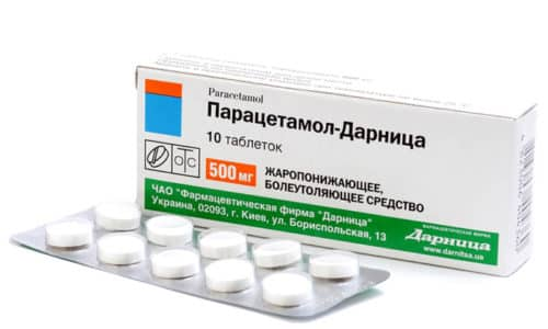 Парацетамол проявляет эффективность при лихорадке