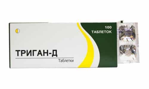 Среди медикаментов, о пользе которых ведутся споры, преобладают антидепрессанты. Однако «дурная слава» коснулась и таблеток Триган