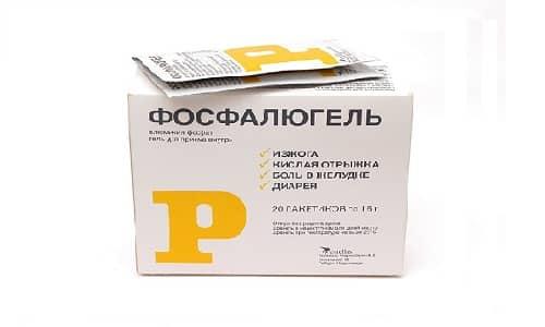 Фосфалюгель-20 - это препарат для решения проблем с работой пищеварительной системы