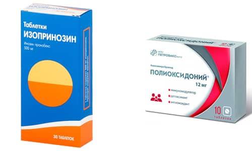 Изопринозин и Полиоксидоний целесообразно применять при таких патологических процессах в организме, как ОРВИ, грипп, папилломы, бородавки