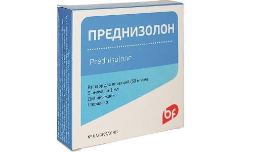 Медикамент характеризуется понижением концентрации Маалокса при приеме многих лекарств, например, Преднизолона