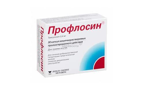 Побочными действиями Профлосина могут быть нарушение желудочно-кишечного тракта, аллергия, учащенное сердцебиение, мигрень