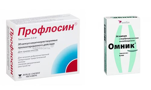 Все большее количество мужчин мучаются болезнями простаты, вылечиться помогут Омник и Профлосин
